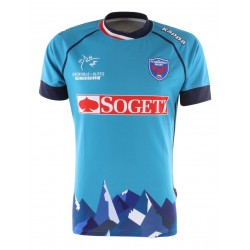 Maillot Officiel Replica Third FC Grenoble 16-17 / KAPPA