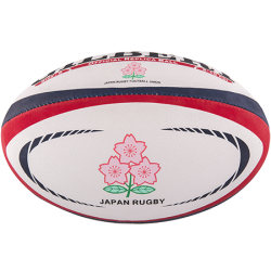 Ballon Rugby Replica Japon / Gilbert