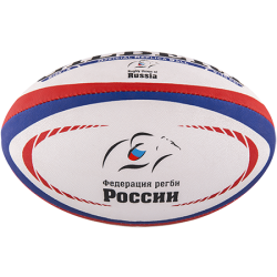Ballon Rugby Replica Russie / Gilbert