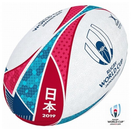 Ballon Rugby Supporteur RWC 2019 / Gilbert
