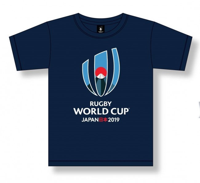100/% Japon Coupe du Monde de Rugby 2015/Polo pour Homme Bleu Marine